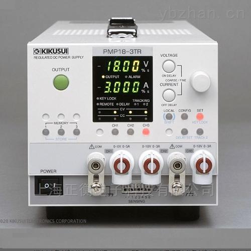 KIKUSUI多通道直流电源PMP系列