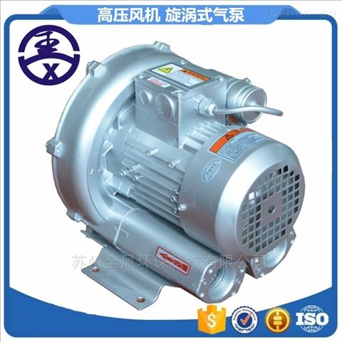 全风工厂直销中央供料系统专用高压风机
