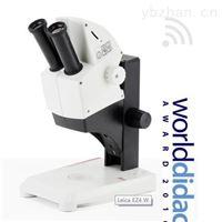 重庆徕卡网络教学体式显微镜Leica EZ4W