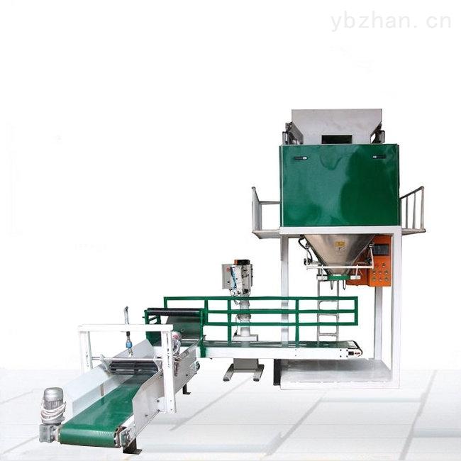 生物质颗粒电子包装秤10-50公斤