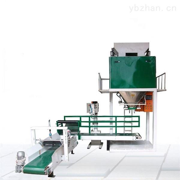 大枣种子电子包装秤厂家