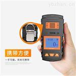 HRP-B1000手持式氟化氢检测仪厂家