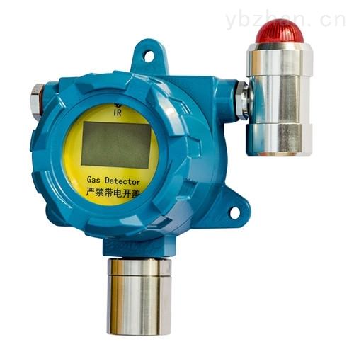 液化氣探測報警器