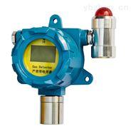 倉儲倉庫氯乙烯氣體探測器