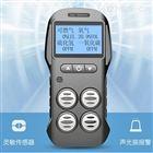 四合一氨气检测仪便携式厂家优惠直销