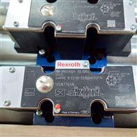 德国压力继电器现货HED80H-2X/100K14