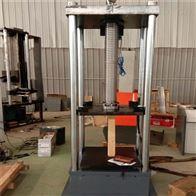 垂直受力300KN烟道压力试验机