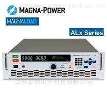 ALx1.25~ALx20ALx系列直流电子负载