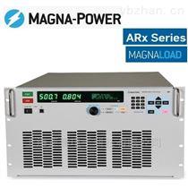ARx6.75~ARx40.5高压大功率直流电子负载