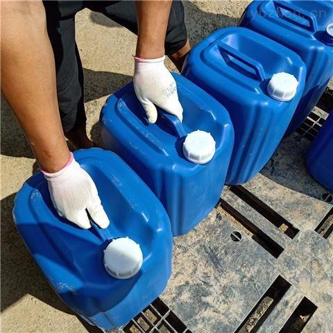 板式换热器片清洗剂批发价格