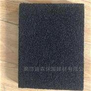 海绵橡塑保温板价格_基本价格