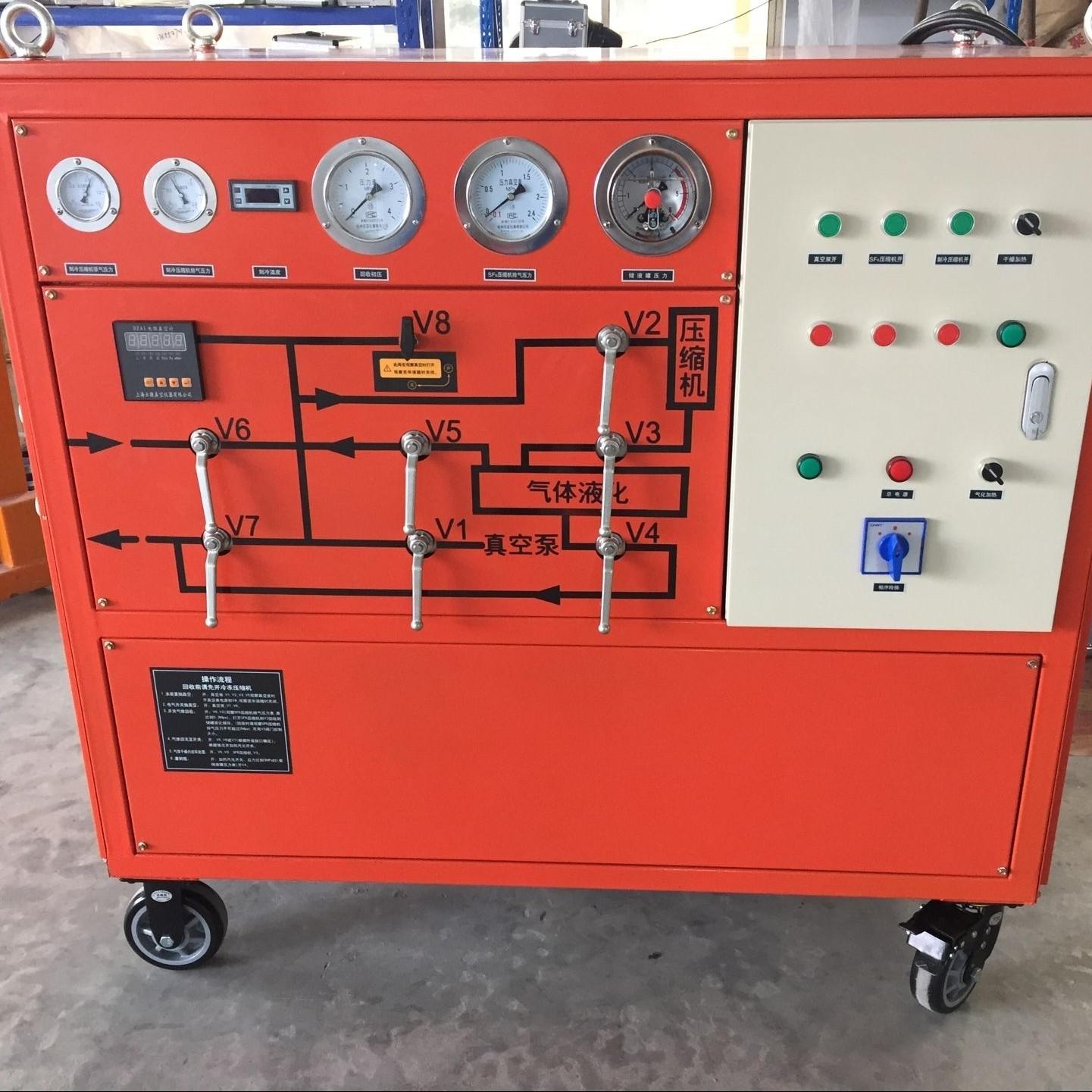 电力承修三级资质申请材料格式的要求