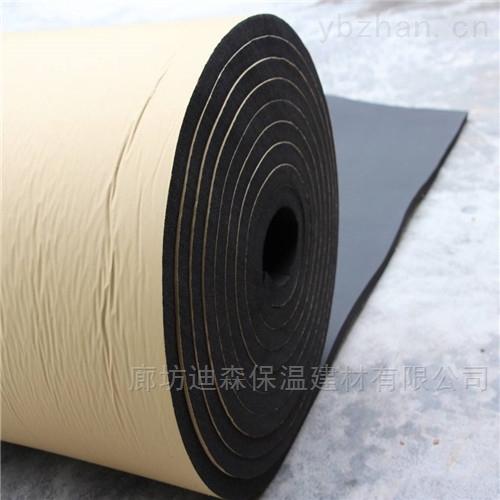 橡塑保温板厂家_厂家施工标准