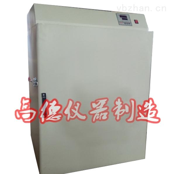 DHG-9438-400度鼓风干燥箱