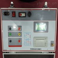 DS系列互感器伏安特性测试仪五级承装修试