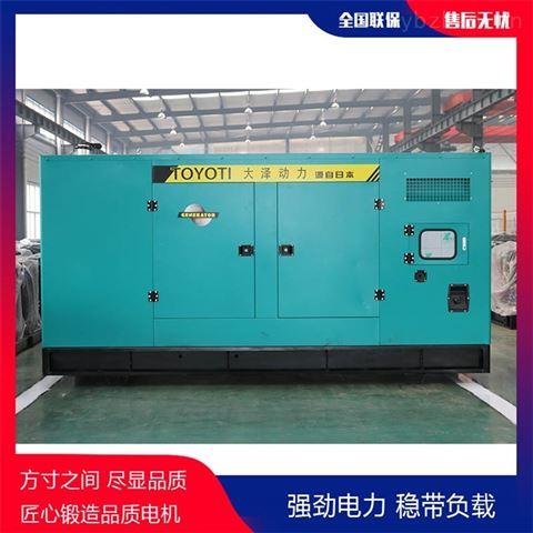 75KW水冷静音柴油发电机