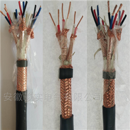 ZR-DJFFRP-8*2*1.5计算机电缆