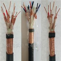 电缆编号DCS00033DJYVP3*2*1.5计算机电缆