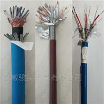 ZR-DJYP3VP3-32计算机电缆