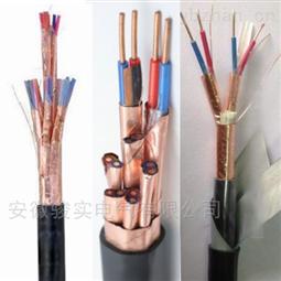 ZR-DJYP2VP2-10*2*1.5计算机电缆