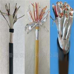 DJYP3VR-14*2*1.5计算机电缆