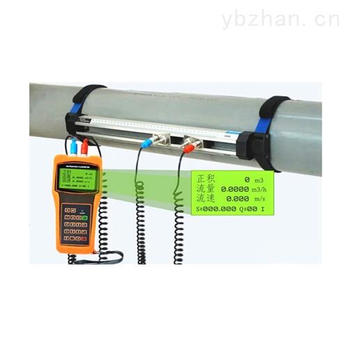 手持流量计管道内检测表测量精准圣世援现货