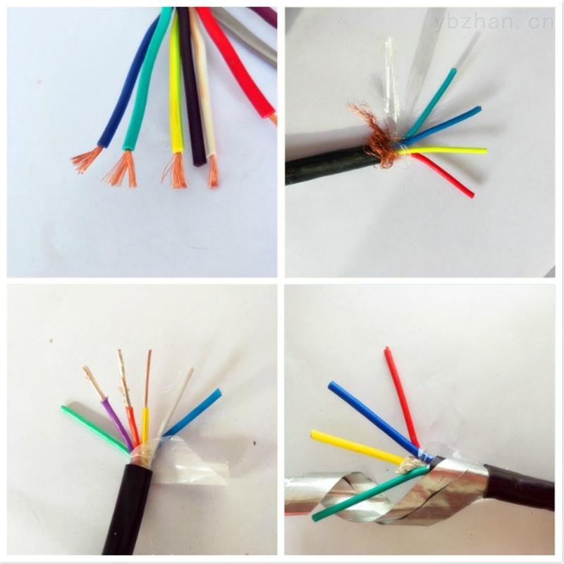 KFVP -22-4*1.0耐高溫控制電纜