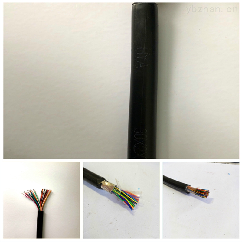 JYSTYH电缆2x2x0.8供应