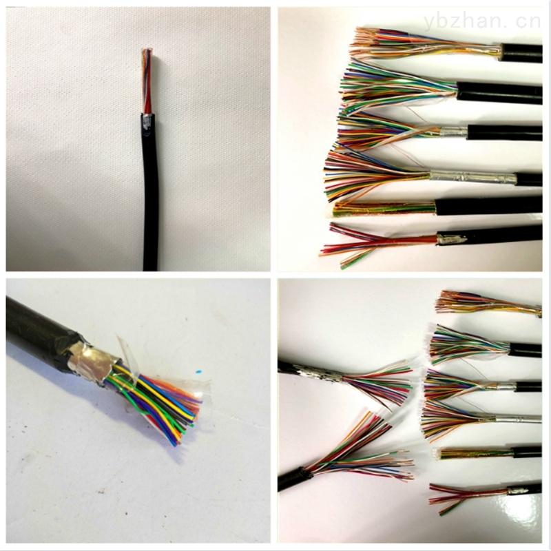 KFFRP2耐高溫控制電纜