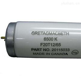 D65GretagMacbeth对色灯管