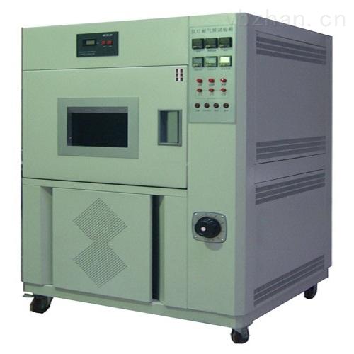 北京风冷式氙弧灯老化试验箱