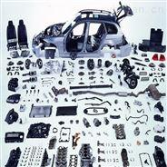 汽車整車尺寸測量-全尺寸檢測公司