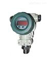 CYB601 型工業壓力變送器
