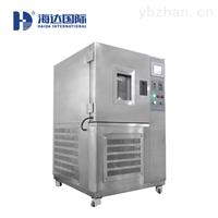 HD-E801臭氧老化試驗箱應用