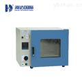 東莞可非標多功能200℃恒溫真空烘箱 干燥箱