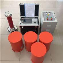电力承装修试五级资质证书办理流程