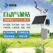 智能化農業生態環境監測系統報價