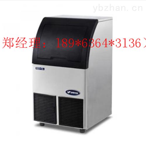 AX-60-绵阳爱雪AX-60商用制冰机 奶茶专业冰粒机