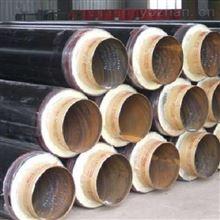 聚氨酯热水保温钢管厂家价格
