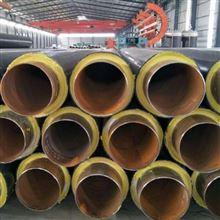 供热用聚氨酯保温钢管生产厂家