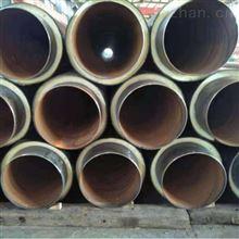 架空保温钢管生产厂家