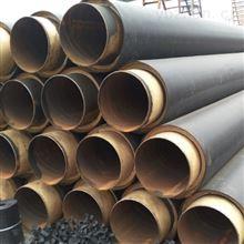 聚氨酯供热保温钢管厂家价格