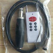 安庆市无线地磅遥控器多少钱