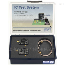 S603 / S750 set电磁干扰发射探头