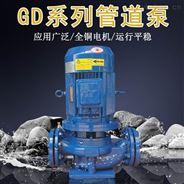 佛山水泵廠3寸管道離心泵立式管道泵