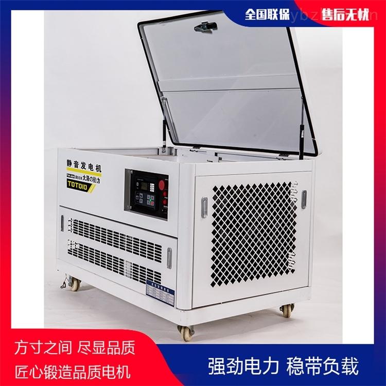 全自動水冷25kw靜音汽油發電機