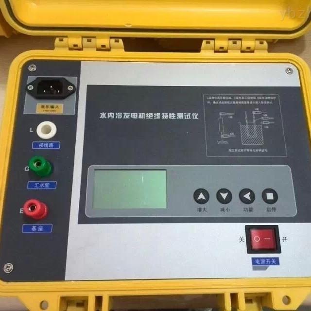 四级承修电力设施设备参数