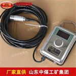 GUY5投入式液位傳感器結構合理及性能穩定
