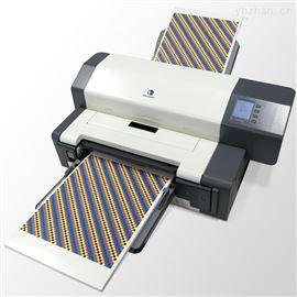 FD-9美能达自动扫描分光光度计