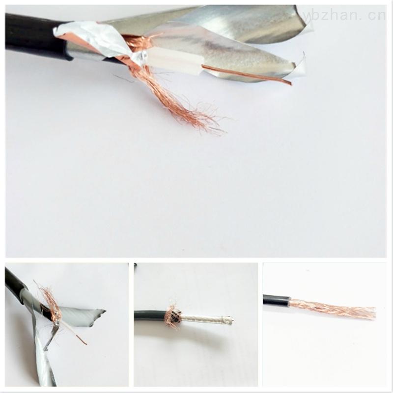 軟芯交聯電力電纜 YJVR-2*6